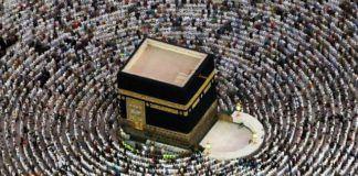 Foto: Hari kedua Ramadhan, Matahari tepat di atas Kabah, saatnya mencocokkan kembali arah kiblat. (ist)