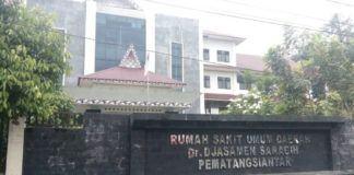 Manajerial RSUD dr Djasamen Saragih