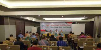 Foto: Kegiatan Koordinasi Program Sertifikasi Guru dan Beasiswa S2 Guru Madrasah Tahun 2017 di Bogor.