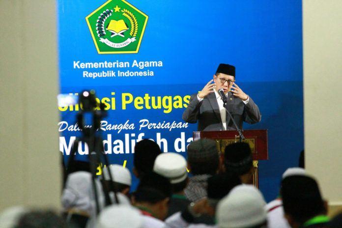 Foto: Menteri Agama (Menag) Lukman Hakim Saifuddin.