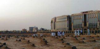 Foto: Pemakaman Baqi di Madinah.