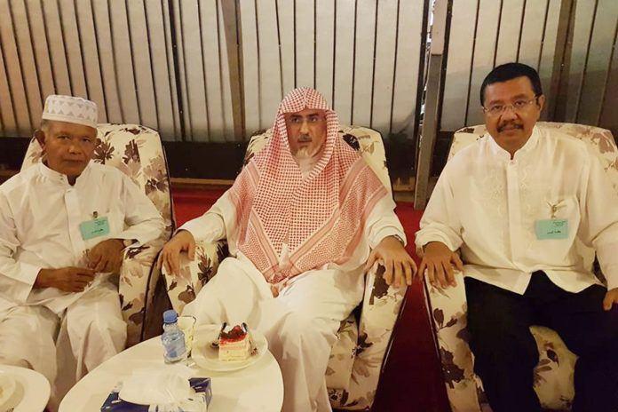 Saudi Akan Bangun Lembaga