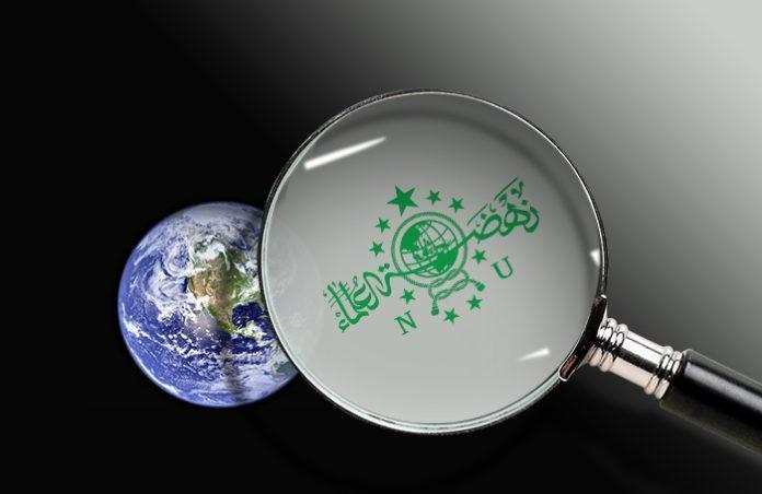 Riwayat Pendek Penghancuran NU