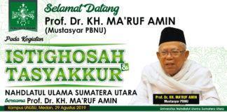 KH Ma'ruf Amin, Menyapa Nahdliyin di Medan - Sumut