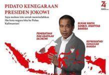 74 Tahun Indonesia, AMPSU Kirim Pesan Kepada Jokowi