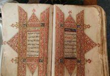 Mushaf Alquran Kuno dari Ulama Barus dan Kalender Bambu Beraksara Batak, Akhirnya Ditemukan
