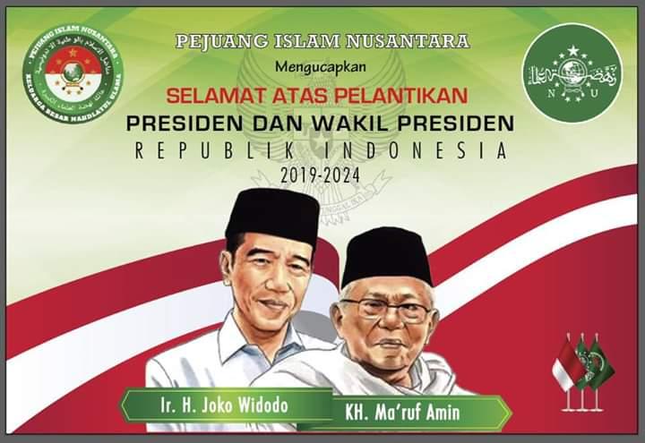 Pelantikan Presiden RI, PIN Ucapkan Selamat untuk Jokowi-Amin