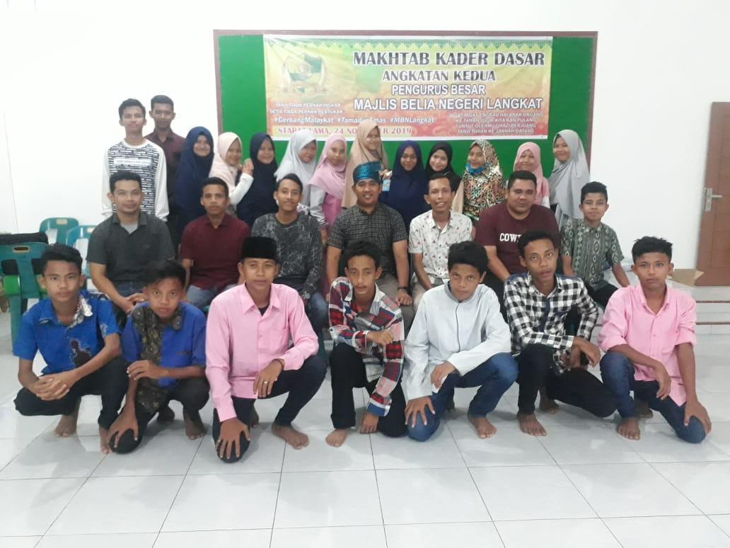 PB MBN Langkat, Gelar MKD Angkatan II Bersama IM3I Medan