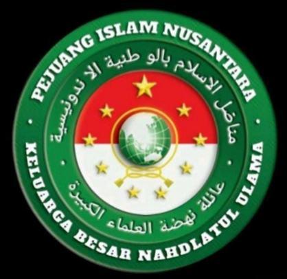 Pejuang Islam Nusantara, Doa dari Tanah Suci Mekkah