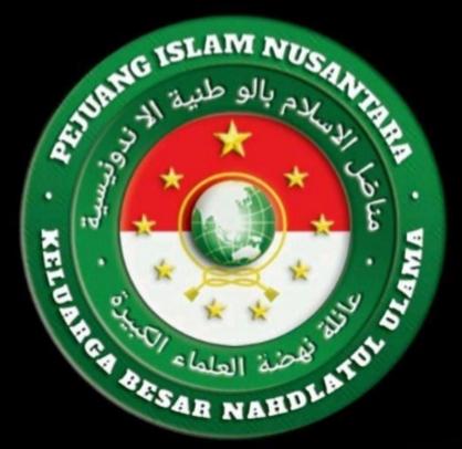 Terkait Islam Nusantara, Pengurus PIN Sumut Angkat Bicara