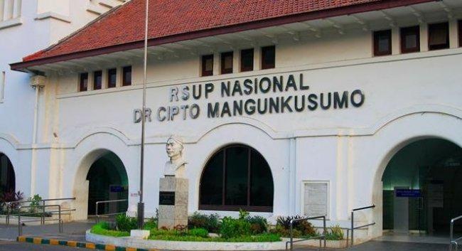 Berstatus PDP Corona, Guru Besar FKM UI Meninggal di RSCM