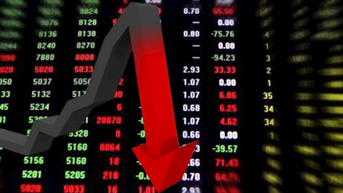 IHSG Melemah, Meskipun Bursa di Asia Menguat