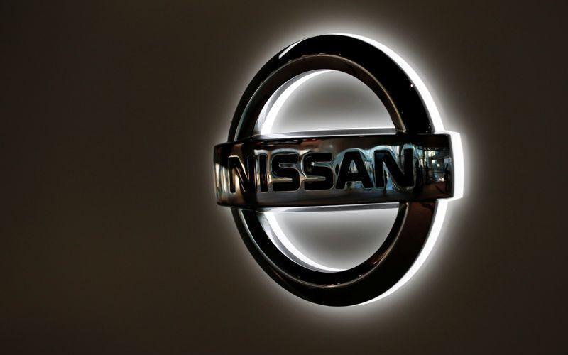 Nissan Resmi Tutup Pabriknya di Indonesia