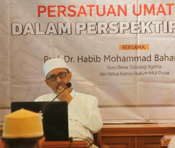 Hadis yang Menyebut Kiamat pada Jumat 15 Ramadhan, Ini Kata MUI