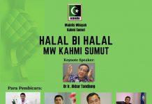 HBN KAHMI Sumatera Utara, Bagaimana Daya Tahan Kita, Antara Gelombang Covid-19, Kesehatan, Pendidikan dan Ekonomi