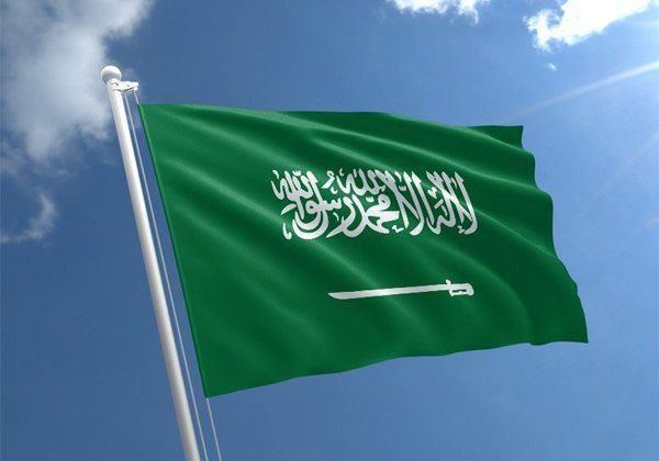 Pangeran Arab Saudi, Nawaf Bin Saad Wafat