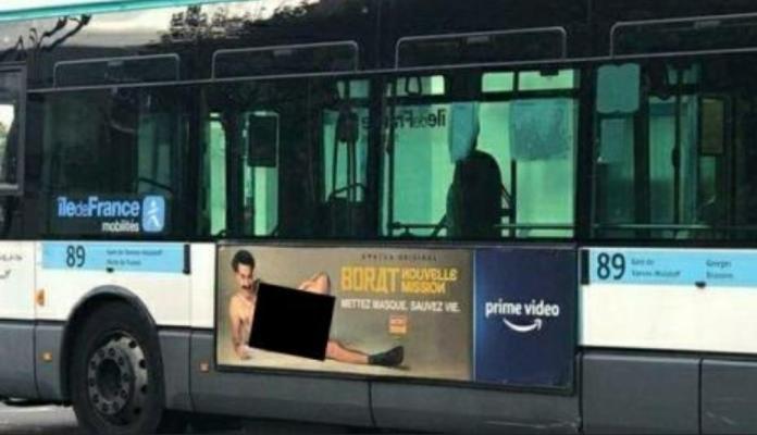 Hina Allah, Poster Film Borat 2 Picu Kemarahan Umat Islam